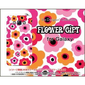 スマホケース GALAXY A8 SCV32 ギャラクシー A8 ハードケース/TPUソフトケース フラワーギフト(ピンク×オレンジ) カラフル ポップ 花 ピンク オレンジ|orisma