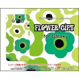 スマホケース GALAXY A8 SCV32 ギャラクシー A8 ハードケース/TPUソフトケース フラワーギフト(グリーン×黄緑) カラフル ポップ 花 緑(グリーン) 黄緑|orisma