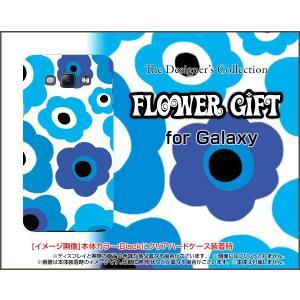 スマホケース GALAXY A8 SCV32 ギャラクシー A8 ハードケース/TPUソフトケース フラワーギフト(ブルー×水色) カラフル ポップ 花 青(ブルー) 水色|orisma