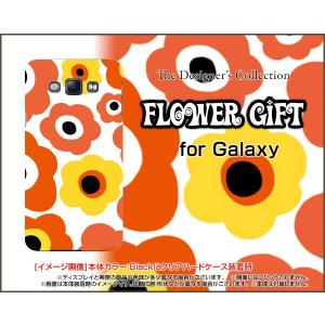 スマホケース GALAXY A8 SCV32 ハードケース/TPUソフトケース フラワーギフト(オレンジ×イエロー) カラフル ポップ 花 オレンジ 黄色(イエロー)|orisma