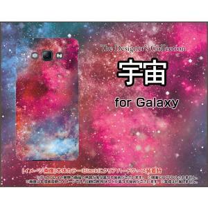 スマホケース GALAXY A8 SCV32 ギャラクシー A8 ハードケース/TPUソフトケース 宇宙(ピンク×ブルー) カラフル グラデーション 銀河 星|orisma