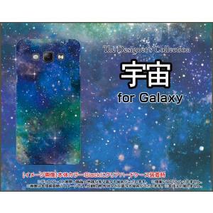 スマホケース GALAXY A8 SCV32 ギャラクシー A8 ハードケース/TPUソフトケース 宇宙(ブルー×グリーン) カラフル グラデーション 銀河 星|orisma