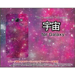 スマホケース GALAXY A8 SCV32 ギャラクシー A8 ハードケース/TPUソフトケース 宇宙(ピンク×パープル) カラフル グラデーション 銀河 星|orisma