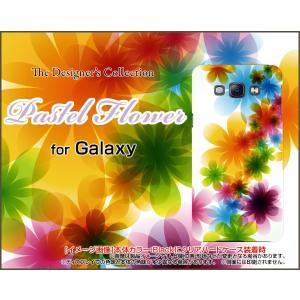 GALAXY A8 SCV32 ギャラクシー A8 ハードケース/TPUソフトケース 液晶保護フィルム付 Pastel Flower type001 パステル 花 フラワー 虹 レインボー|orisma