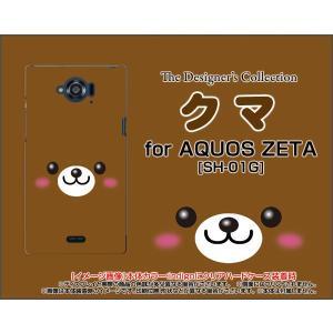 対応機種:AQUOS ZETA [SH-01G] (アクオス ゼータ) 対応キャリア:docomo(...