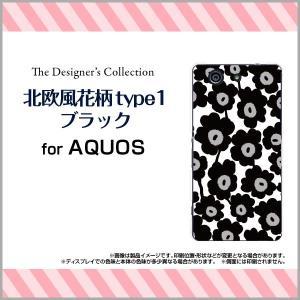 AQUOS Compact SH-02H ハードケース/TPUソフトケース 液晶保護フィルム付 北欧風花柄type1ブラック マリメッコ風 花柄 フラワー 黒 モノトーン|orisma