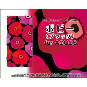 AQUOS Compact SH-02H ハードケース/TPUソフトケース 液晶保護フィルム付 ポピー(ブラック) 北欧柄 ピンクの花 黒(くろ)|orisma