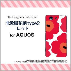 スマホケース AQUOS Compact SH-02H ハードケース/TPUソフトケース 北欧風花柄type2レッド マリメッコ風 花柄 フラワー レッド 赤|orisma