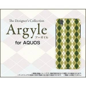 スマホケース AQUOS EVER SH-02J ハードケース/TPUソフトケース Argyle(アーガイル) type005 あーがいる 格子 菱形 チェック|orisma