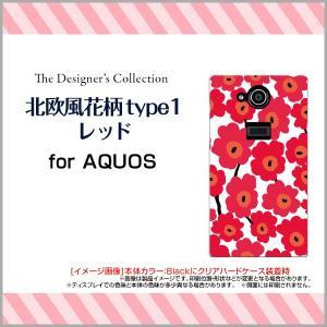 AQUOS ZETA SH-03G ハードケース/TPUソフトケース 液晶保護フィルム付 北欧風花柄type1レッド マリメッコ風 花柄 フラワー レッド 赤|orisma