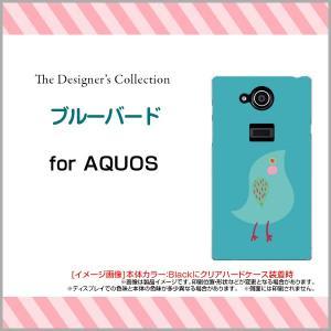 AQUOS ZETA SH-03G ハードケース/TPUソフトケース 液晶保護フィルム付 ブルーバード イラスト キャラクター 鳥 とり トリ ブルー 水色 かわいい|orisma