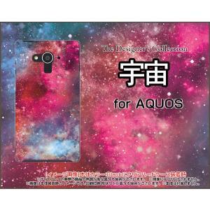 AQUOS EVER SH-04G ハードケース/TPUソフトケース 液晶保護フィルム付 宇宙(ピンク×ブルー) カラフル グラデーション 銀河 星|orisma
