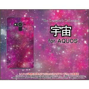 AQUOS EVER SH-04G ハードケース/TPUソフトケース 液晶保護フィルム付 宇宙(ピンク×パープル) カラフル グラデーション 銀河 星|orisma