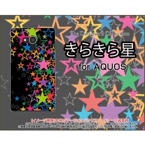 AQUOS EVER SH-04G ハードケース/TPUソフトケース 液晶保護フィルム付 きらきら星(ブラック) カラフル ポップ スター ほし 黒|orisma