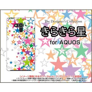 AQUOS EVER SH-04G ハードケース/TPUソフトケース 液晶保護フィルム付 きらきら星(ホワイト) カラフル ポップ スター ほし 白|orisma