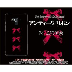AQUOS EVER SH-04G ハードケース/TPUソフトケース 液晶保護フィルム付 アンティークリボン(赤×黒) クラシック りぼん 赤 黒|orisma