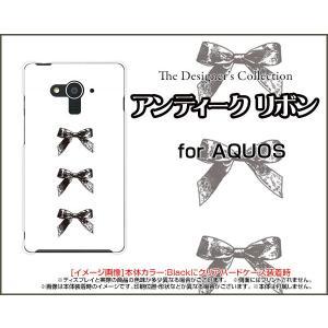 AQUOS EVER SH-04G ハードケース/TPUソフトケース 液晶保護フィルム付 アンティークリボン(黒×白) モノトーン りぼん 白 黒|orisma