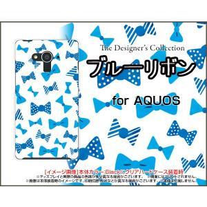 AQUOS EVER SH-04G ハードケース/TPUソフトケース 液晶保護フィルム付 ブルーリボン リボン ガーリー かわいい ポップ|orisma