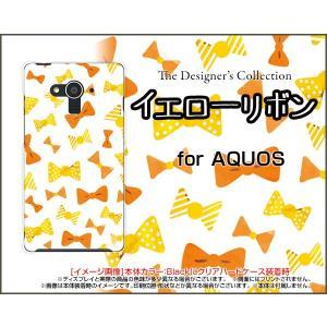 AQUOS EVER SH-04G ハードケース/TPUソフトケース 液晶保護フィルム付 イエローリボン リボン ガーリー かわいい ポップ|orisma