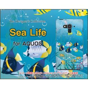 AQUOS EVER SH-04G ハードケース/TPUソフトケース 液晶保護フィルム付 SeaLife 夏 サマー 海 熱帯魚|orisma