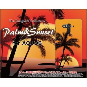 AQUOS EVER SH-04G ハードケース/TPUソフトケース 液晶保護フィルム付 Palm and Sunset 夏 サマー 夕日 ヤシ|orisma