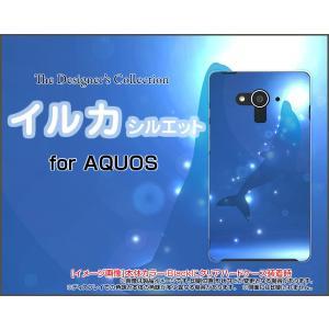 AQUOS EVER SH-04G ハードケース/TPUソフトケース 液晶保護フィルム付 イルカシルエット 夏 サマー 海 イルカ|orisma