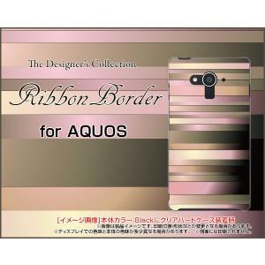 AQUOS EVER SH-04G ハードケース/TPUソフトケース 液晶保護フィルム付 Ribbon Border リボン ボーダー ピンク ベージュ ブラウン|orisma