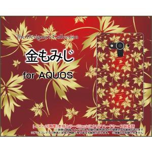 AQUOS EVER SH-04G ハードケース/TPUソフトケース 液晶保護フィルム付 金もみじ 紅葉 秋 ゴールド きん 和柄 わがら|orisma