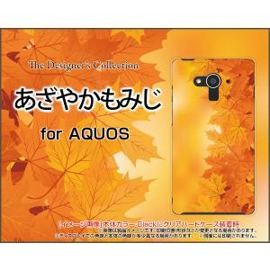 AQUOS EVER SH-04G ハードケース/TPUソフトケース 液晶保護フィルム付 あざやかもみじ 紅葉 秋 鮮やか 和柄 わがら|orisma