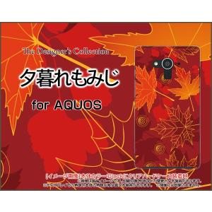 AQUOS EVER SH-04G ハードケース/TPUソフトケース 液晶保護フィルム付 夕暮れもみじ 紅葉 秋 きれい あざやか 和柄 わがら|orisma