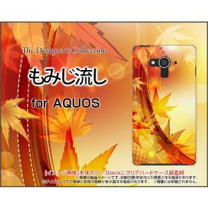 AQUOS EVER SH-04G ハードケース/TPUソフトケース 液晶保護フィルム付 もみじ流し 紅葉 秋 きれい あざやか 和柄 わがら|orisma