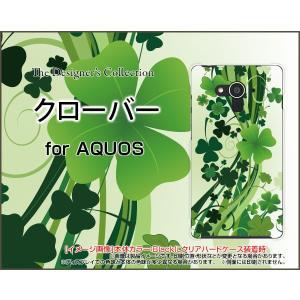 AQUOS EVER SH-04G ハードケース/TPUソフトケース 液晶保護フィルム付 クローバー 春 クローバー 四つ葉 みどり グリーン|orisma