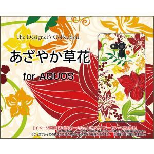 AQUOS EVER SH-04G ハードケース/TPUソフトケース 液晶保護フィルム付 あざやか草花 春 カラフル 草 花 植物|orisma