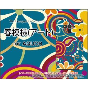 AQUOS EVER SH-04G ハードケース/TPUソフトケース 液晶保護フィルム付 春模様(アート) 春 アート かっこいい|orisma