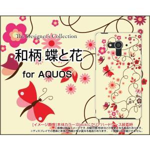 AQUOS EVER SH-04G ハードケース/TPUソフトケース 液晶保護フィルム付 和柄 蝶と花 わがら 和風 わふう ちょう バタフライ|orisma