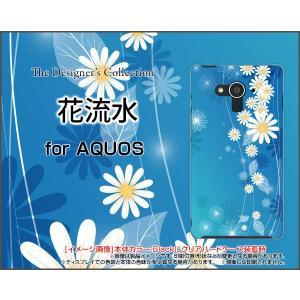 AQUOS EVER SH-04G ハードケース/TPUソフトケース 液晶保護フィルム付 花流水 はな フラワー ブルー あお あざやか|orisma