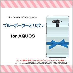 AQUOS EVER SH-04G ハードケース/TPUソフトケース 液晶保護フィルム付 ブルーボーダーとリボン ボーダー ストライプ リボン りぼん 青 かわいい|orisma