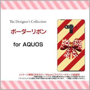 AQUOS EVER SH-04G ハードケース/TPUソフトケース 液晶保護フィルム付 ボーダーリボン ボーダー ストライプ ハート リボン りぼん 赤 かわいい|orisma