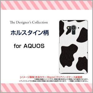 AQUOS EVER SH-04G ハードケース/TPUソフトケース 液晶保護フィルム付 ホルスタイン柄 アニマル柄 動物柄 牛柄 白 黒 モノトーン|orisma
