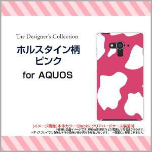 AQUOS EVER SH-04G ハードケース/TPUソフトケース 液晶保護フィルム付 ホルスタイン柄ピンク アニマル柄 動物柄 牛柄 ピンク|orisma