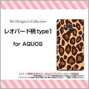 AQUOS EVER SH-04G ハードケース/TPUソフトケース 液晶保護フィルム付 レオパード柄type1 アニマル柄 動物柄 レオパード柄  ヒョウ柄 ひょう|orisma