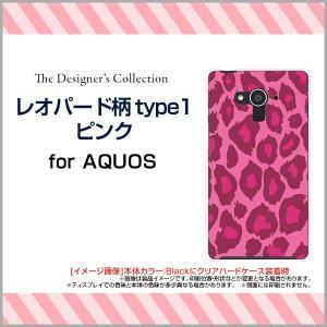 AQUOS EVER SH-04G ハードケース/TPUソフトケース 液晶保護フィルム付 レオパード柄type1ピンク アニマル柄 動物柄 レオパード柄  ヒョウ柄 ひょう|orisma