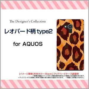 AQUOS EVER SH-04G ハードケース/TPUソフトケース 液晶保護フィルム付 レオパード柄type2 アニマル柄 動物柄 レオパード柄  ヒョウ柄 ひょう|orisma