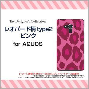 AQUOS EVER SH-04G ハードケース/TPUソフトケース 液晶保護フィルム付 レオパード柄type2ピンク アニマル柄 動物柄 レオパード柄  ヒョウ柄 ひょう|orisma