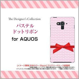 AQUOS EVER SH-04G ハードケース/TPUソフトケース 液晶保護フィルム付 パステルドットリボン 水玉 ドット リボン りぼん ピンク 赤  かわいい|orisma