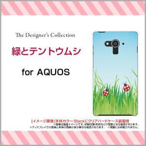 AQUOS EVER SH-04G ハードケース/TPUソフトケース 液晶保護フィルム付 緑とテントウムシ 春 てんとうむし テントウムシ 草 植物 イラスト かわいい|orisma