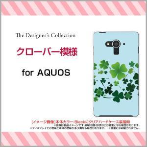 AQUOS EVER SH-04G ハードケース/TPUソフトケース 液晶保護フィルム付 クローバー模様 春 クローバー ブルー グリーン 青 緑 シンプル|orisma