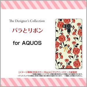 AQUOS EVER SH-04G ハードケース/TPUソフトケース 液晶保護フィルム付 バラとリボン 花柄 フラワー バラ 薔薇 リボン レッド 赤 イラスト|orisma