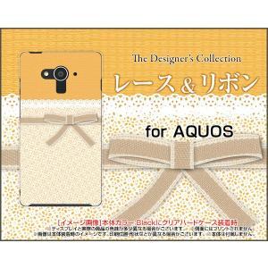 AQUOS EVER SH-04G ハードケース/TPUソフトケース 液晶保護フィルム付 レース&リボン 可愛い(かわいい) オレンジ(おれんじ)|orisma