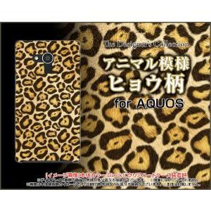 AQUOS EVER SH-04G ハードケース/TPUソフトケース 液晶保護フィルム付 ヒョウ柄 レオパード 豹柄(ひょうがら) 格好いい|orisma